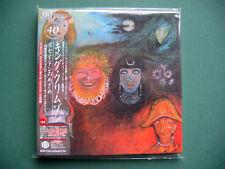 """* King Crimson """"Wake Of Poseidon"""" 40th Anniv. Japan Mini-LP HQCD+DVD-A IEZP-24"""
