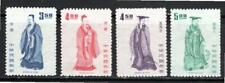Rep of China 1972 #1791-4 Set of 4 Diff. Early Chinese Rulers Issue VF MNH