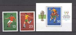 Soccer 1978 A27 MNH Argentina Bulgaria 2v block CV 4.50 eur