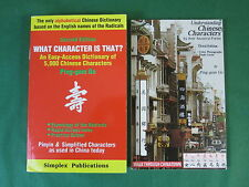 Lot of 2 Ping-gam Go  WHAT CHARACTER IS THAT? & UNDERSTANDING CHINESE CHARACTERS