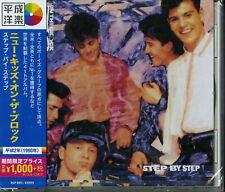 NEW KIDS ON THE BLOCK-STEP BY STEP-JAPAN CD Ltd/Ed B63