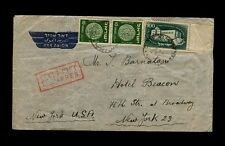 Pair Scott #19 & #23 - 1951 Airmail Cover Israel to Beacon Hotel 75th & Broadway
