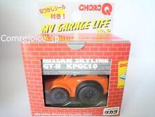Choro Q TAKARA NISSAN SKYLINE GT-R KPGC10 MY GARAGE LIFE No.2 F/S