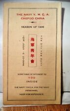 Vintage 1935 Navy YMCA   Chefoo, China - fold out Brochure