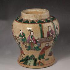 Antique Chinese Crackle Glaze Vase/Jar w/ Ladies & Children at Play