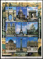 Madagascar MNH M/S 1999 Philex France Monuments Architecture Notre Dame