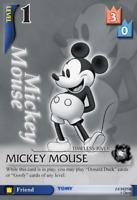 Disney Kingdom Hearts TCG Card Rare #104//162 Break of Dawn Pot Spider Lv2