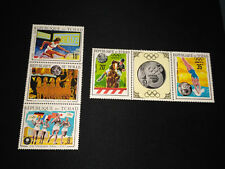 Chad 1972 Olympic Games SC#228A-228B