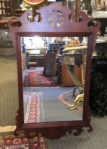 Hickory Chair Sherwood Forest Federal Style Chippendale Mahogany Wall Mirror