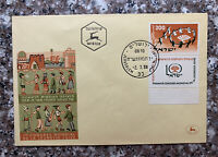 1958 ISRAEL FDC CACHET INDEPENDENCE EXHIBITION STAMP #144 WITH FULL TAB