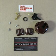 Oster Burgandy  Switch  End Cap & Filters  and 1-speed swich and Nut