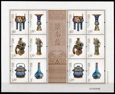 China PRC 2013-9 Hist. Keramiken Gefäße Kulturerbe Kleinbogen ** MNH