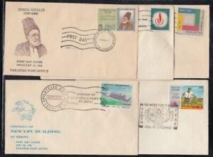 PAKISTAN Five FIRST DAY COVERS Lot B (UN Agencies, Mirza Ghalib)