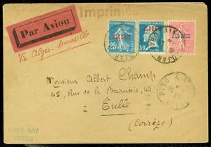 ALGERIA : 1930 First Day cover.