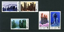 CHINA PRC Sc#1711-5 1981 T64 Stone Forest Mint NH Complete Set