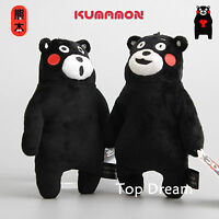 2pcs Anime Kumamon Bear Soft Plush Toy Stuffed Animal Doll 7'' Teddy Xmas Gift