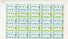 EGYPT 1991 FULL pane 50 stamps 5TH AFRICAN GAMES SC# 1451, 1452 MNH