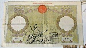 100 LIRE AZZOLINI URBINI 13/02/1943 originale BB+ RARA