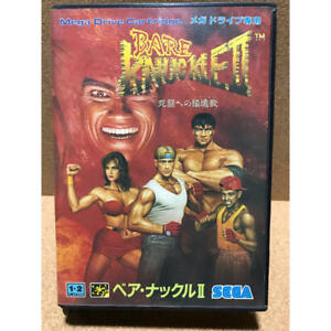 Sega games Bare knuckle 2 MD designated Mega Drive