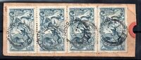 GB KGV  10/-  SG417 Seahorse x 8 stamps  on Parcel Tag Very Scarce WS17386