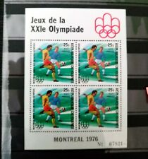 1976 UNUSED MINI SHEET FROM GUINEA - SPORT/FOOTBALL/OLYMPIC GAMES. SG ACT £11.00