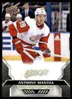 2020-21 Upper Deck MVP Anthony Mantha #20