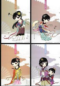 China 2020-9 Dream of Red Chamber 12V Postcard 金陵十二釵