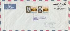 J 1341 Umm Al Qiwain 1960s cover