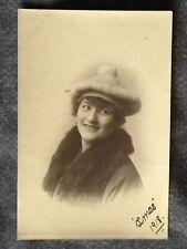 "Postcard - Young Woman, Portrait, ""Xmas 1918"" (P190694)"