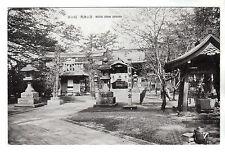 Okutsu Shrine - Enoshima Photo Postcard c1920s / Japan