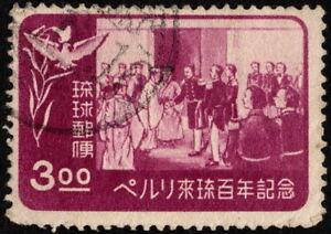 Ryukyu Islands - 1953 - 3y Deep Magenta Commodore Perry Commemorative Issue # 27