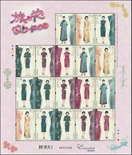 Hong Kong Qipao 旗袍 Mini-pane MNH 2017