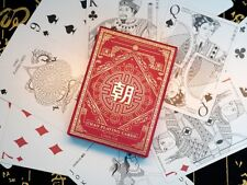 CHAO  Dynasties of China Playing Cards Red Rare Limited Luxury Oriental Custom