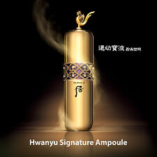 The History of Whoo Hwanyu Signature Ampoule 40ml (Korea Cosmetic)