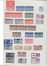 GB - Stock book mix of QEII pre-decimal Commemorative mainly MNH postage stamps