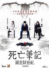 "Tatsuya Fujiwara ""Death Note: Light Up The NEW World"" Japan Horror Region 3 DVD"