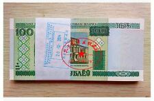 Belarus Banknote (UNC) 100 Ruble 100pcs  全新 白俄罗斯100卢布 100张