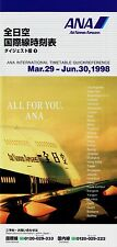 ANA All Nippon Airways Timetable  March 29, 1998 =