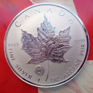 2016 Canadian Maple Leaf coin Reverse Proof Yin-Yang Privy .9999 fine silver