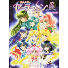 [Sailor Moon 20th ] anniversary FanClub-Limited Memory BOOK IC Card Sticker