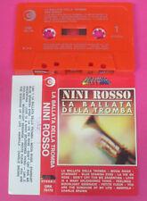 MC NINI ROSSO La ballata della tromba italy RICORDI SERIE ORIZZONTE no cd lp