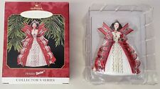 HAPPY HOLIDAYS 1997 SPECIAL EDITION BARBIE KEEPSAKE ORNAMENT 5TH IN A SERIES
