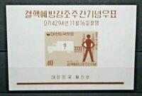COREA DEL SUD 1961 TUBERCOLOSI MEDICINA NUOVO MNH** BLOCK (C.Y)