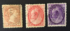 CANADA QUEEN VICTORIA STAMP LOT (3) 19th CENTURY USED