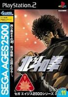 PS2 Sega Ages vol.11 Fist Of The North Star Hokuto no Ken Japan F/S