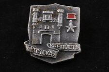 Soviet Brest Fortress Belarus WW2 Hero City Pin Badge 1974 Star Medal Order