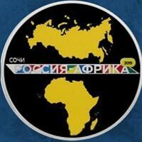 Russland - Russia–Africa Summit - 3 Rubel 2019 PP Silber - 1 Unze