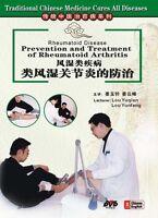 Traditional Chinese Medicine Prevention & Treatment of Rheumatoid Arthritis DVD