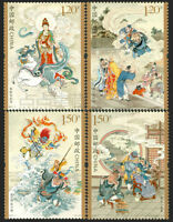 China Stamp 2017-7 Story of Journey to the West (2nd set) MNH