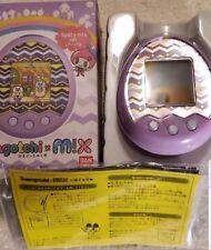Bandai Tamagotchi M!X Series Spacy Mix Ver. Purple Color From Japan